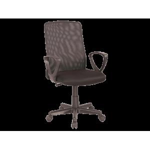Scaun birou Q-083